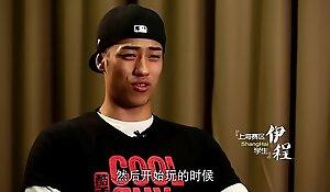 Hawt boy from Taiwan