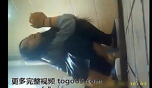 toilet togo69.com